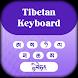 Tibetan Keyboard by KJ Infotech