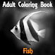 Adult Coloring - Fish Seine by ANTMultimedia, LLC
