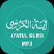 Ayat Kursi MP3 Audio Offline by DarAddict