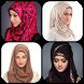 Hijab Fashion and Tutorial by lasthopedev