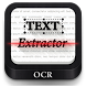 Text Extractor (OCR Scanner) by Osanda Deshan (MaxSoft)