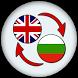 English Bulgarian Translate by xw infotec