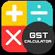 GST Calculator India by Code Star Studio
