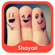 Friendship Shayari by Tips,trick,shayari,sms,status