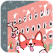 Pink bones puppy keyboard by Bestheme keyboard Creator 2018