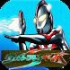 Best Ultraman Nexus Hint by Aku Yo Mung Cah Kerjo
