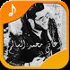 أجمل أغاني محمد السالم 2018 by Agatones