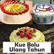Kue Bolu Ulang Tahun by khaina