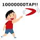 10 Million Love by NRyu