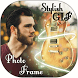 Stylish GIF Photo Frame Editor by Mountain Pixels