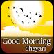 Good morning Shayari by Nextech Dev