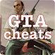 A to Z GTA Cheats by VTech