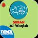 Surah Al-Waqiah Arab Latin by BimaDev
