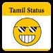 Tamil Status 2017 by Sanjay Thakor