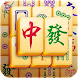 Mahjong Solitaire by Net Up