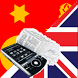 English Hmong Dictionary by Bede Products