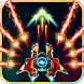 Space shooter : Squadron 1945 by Space Shooting