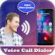 Voice Call Dialer - Auto Call Voice Phone Dialer by Photography App Studio
