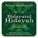 Bidayatul Hidayah by PNHdeveloper