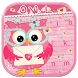 Love owl Keyboard Theme by Fly Liability Themes