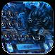 Blue Flame Panther Keyboard by Bestheme keyboard Creator 2018