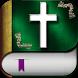 Bible Catholique by Bibel