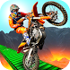 Impossible Motor Bike Tracks by Tech 3D Games Studios