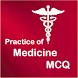 Medicine MCQ by D K Apps