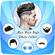 Men Hair Style Set On Face : Photo Editor by Men Hair Style Photo