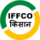 IFFCO Kisan- Agriculture App by IFFCO Kisan