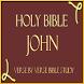 HOLY BIBLE: JOHN, STUDY APP by Charleston Shi LLC