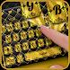 Ornamental Premium Keyboard Theme by Mobile Premium Themes