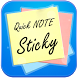 Quick Sticky Note by CM Clean Studio