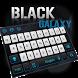 Black White Galaxy keyboard by Echo Keyboard Theme