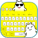 Keyboard Theme for Snapchat by Keyboard Theme Artist (Smart Keyboard And2017)