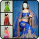 Royal Bridal Suit Editor by Photo Suit Editor