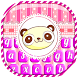 Pink Stripes Keyboard Theme by Amazing Fantastic Apps