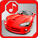 Car Sound Effects Ringtones by Customize My Phone