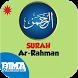 Surah Ar-Rahman Arab Latin by BimaDev