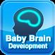 Baby Brain Development Lite by martview.com