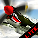 Tigers of the Pacific Lite by Kalloc Studios