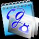 gContactsPro by y.gphonebook