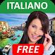Aprende Italiano hablando by Fasoft LTD