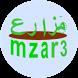 مزارع by hashish alaa