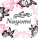 Nayomi Lingerie by Quirk
