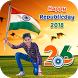 26th January : Republic Day Photo Editor 2018 by appoquinn