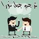 مترجم فوري جميع اللغات يدون نت by ELMERGAWY