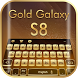 Gold Theme For Galaxy S8 Plus by Keyboard Theme Creator