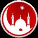 Органайзер мусульманина by SlyBeaver