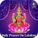 Daily Prayers On Lakshmi by GIRI Trading Agency Pvt. Ltd.